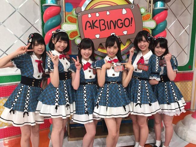 【AKB48】今日のAKBINGO!収録3年半ぶりに北澤早紀ちゃんが出演!その他AKBINGO!に縁がなかったメンバーも多数出演!