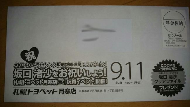 cab3d261