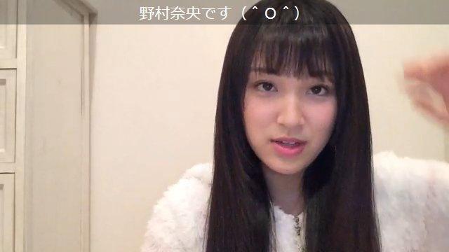 AKB48野村奈央が裏垢メンバーを痛烈批判「アイドルが裏垢持つ意味がわからない」