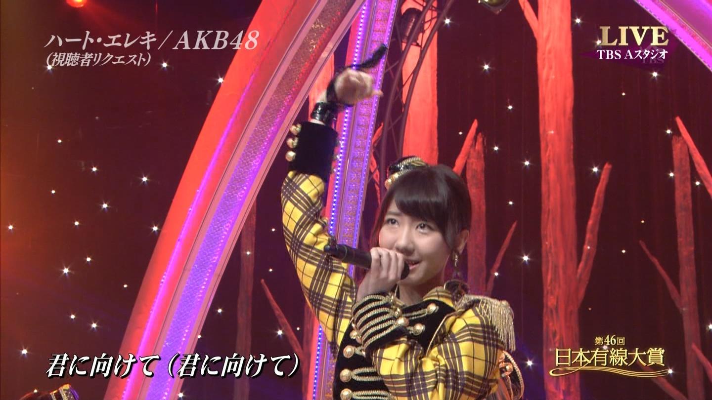 131211-2002540514 【第46回日本有線大賞】実況スレ「AKB48ハート・エレキ、