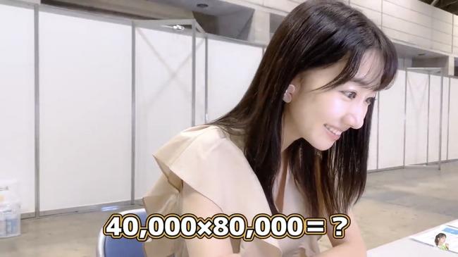 e3057660