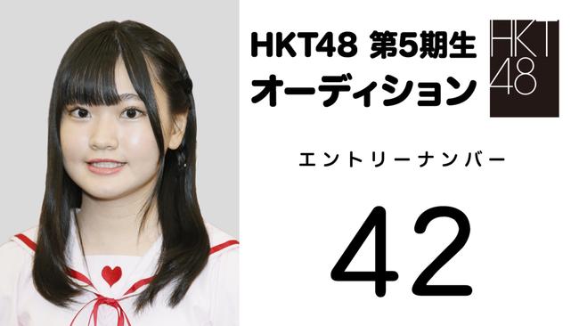 【感動】HKT48候補生の波左間美晴の経歴が凄い!荻野由佳を超えた大物!!!!!