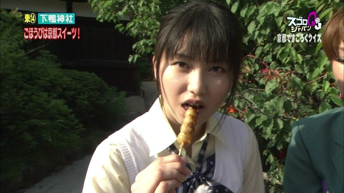 s_!yokoyamayui