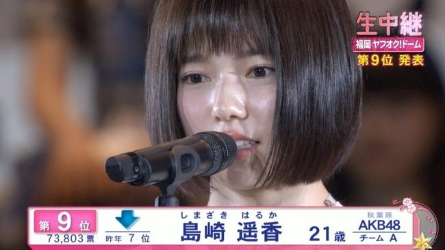 1 ◆AMxybItwOM (地震なし)@\(^o^)/ 2016/03/01(火) 181037.40 .net