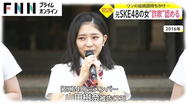 SKE48-...