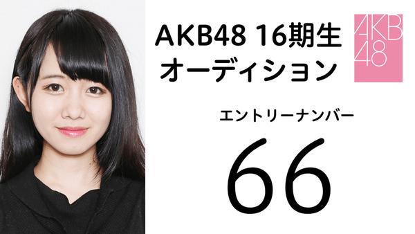 358ecf6b