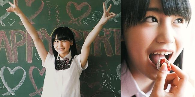 mako_16sai
