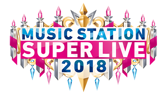 superlive2018_logo_lineup