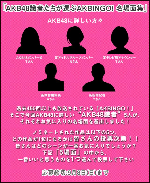 000001585-header