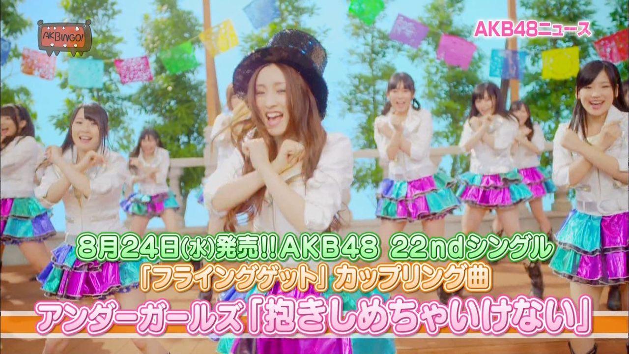 【AKB48】久々に「抱きしめちゃいけない」のMVを見たんだが