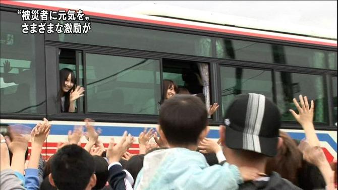 AKB48201105232