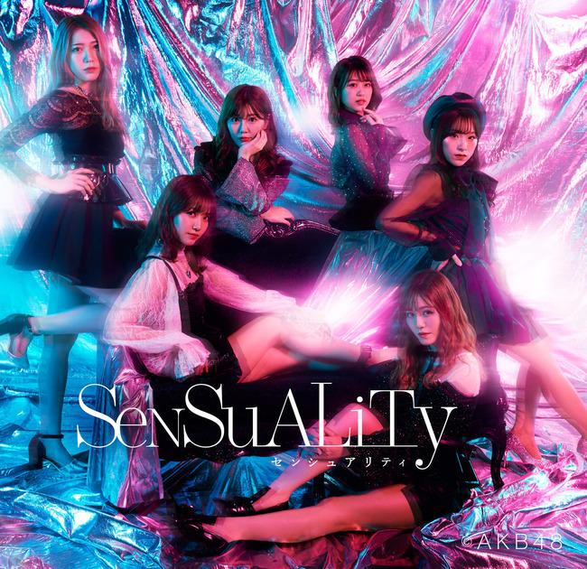 sensuality_H