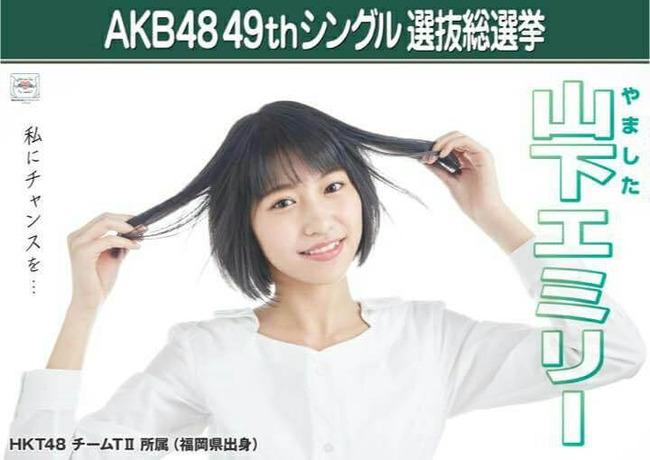 47d53e56-s.jpg