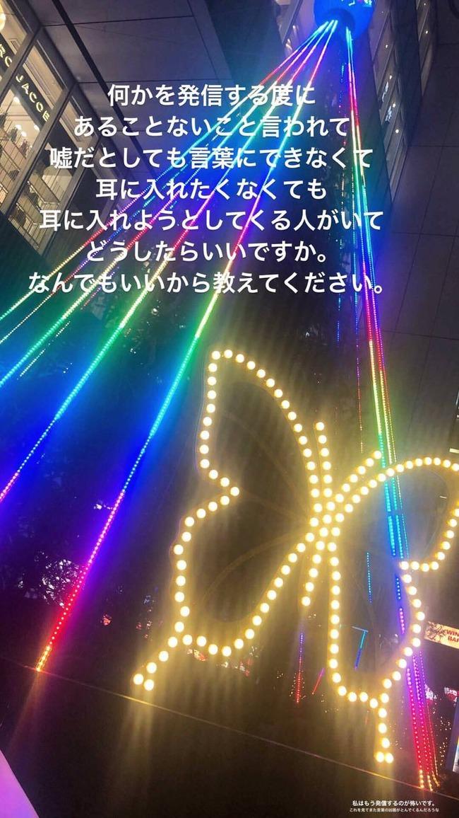 64c78038