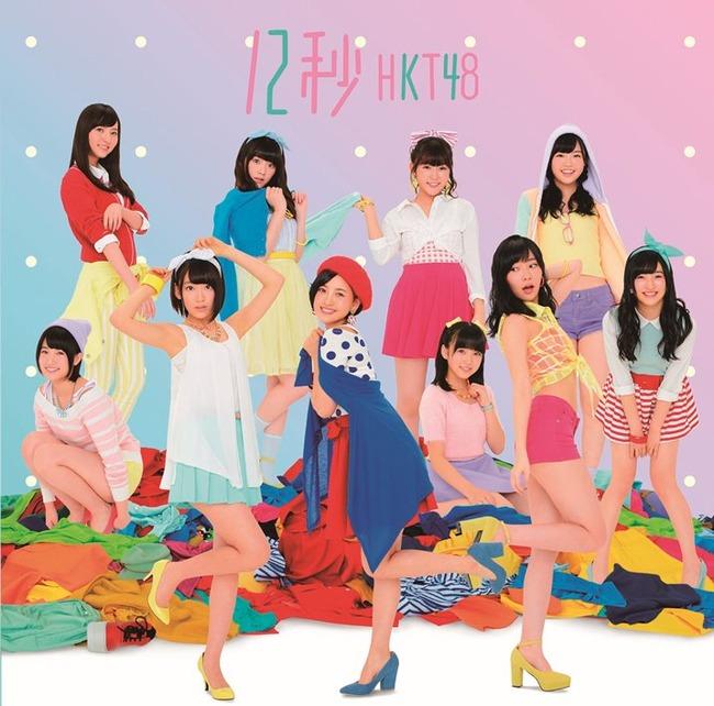 HKT48の画像 p1_26
