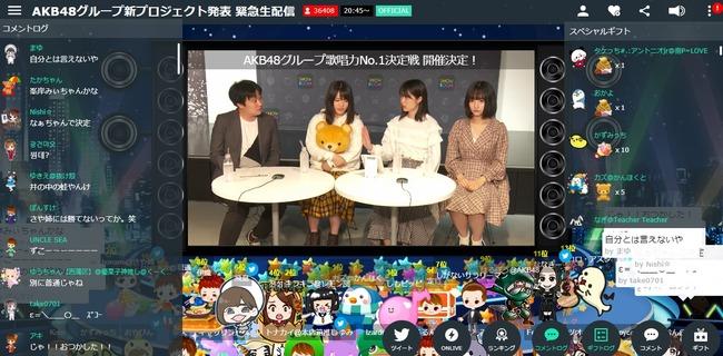 「AKB48グループ歌唱力No.1決定戦」開催決定!!【AKB48/SKE48/NMB48/HKT48/NGT48/STU48/チーム8】