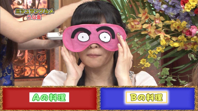 AKB48タイムズ(AKB48まとめ) : 芸能人格付けチェック!2014お正月SP「出演HKT48、指原莉乃」の感想 - livedoor Blog(ブログ)