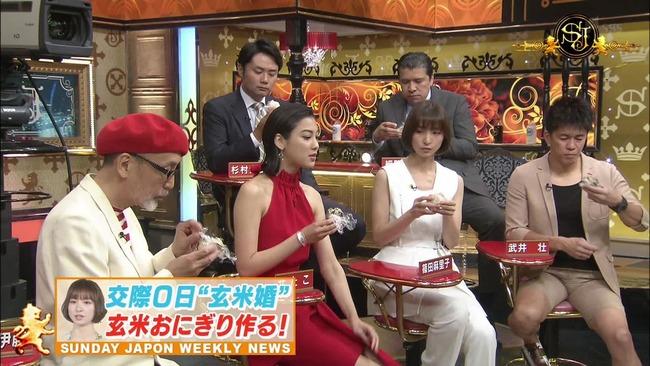 【悲報】西川史子、元AKB48篠田麻里子様が握ったおにぎりを露骨に拒絶・・・