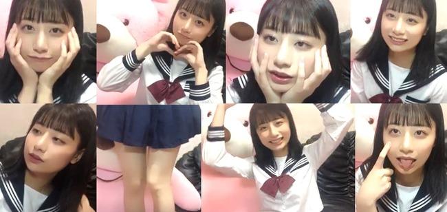 yuuka_sailor