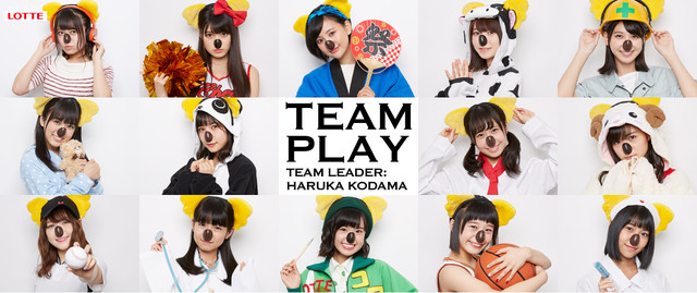 news_xlarge_lotte_site_design_play