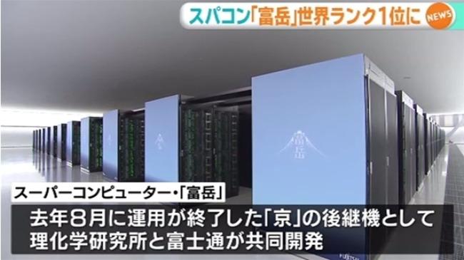 news4010670_50