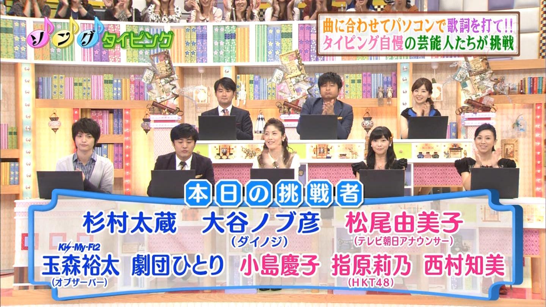 アイドル速報   中居正広のミになる図書館「ソングタイピング、出演、HKT48指原莉乃」のまとめ コメント