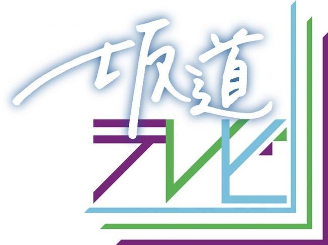20190319-logo__0002_col01-849x633