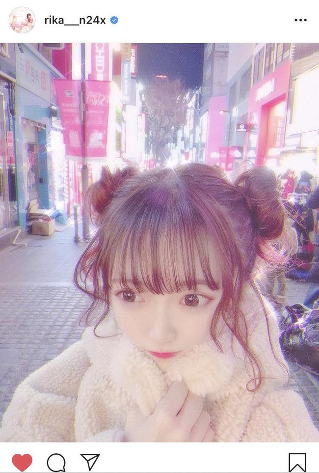 【NGT48】中井りか、8日ぶりにインスタ更新!みんなお待たせ!!【りか姫】