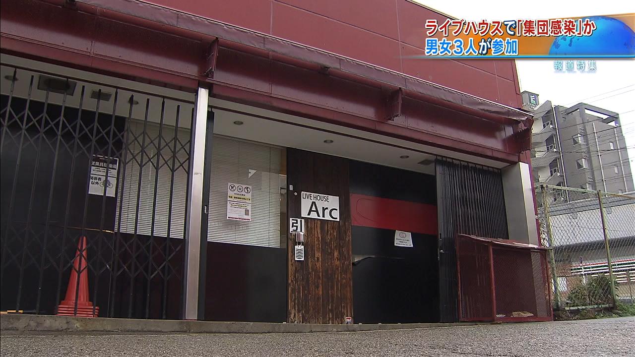 大阪 ライブ ハウス コロナ ウィルス 大阪 別のライブハウスでも新たな集団感染か 新型ウイルス