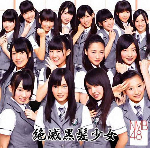 NMB48-Brunet-girl-extinction