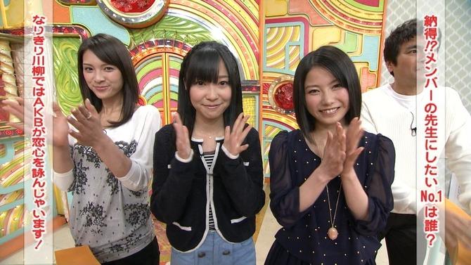 iitomo20110321-06