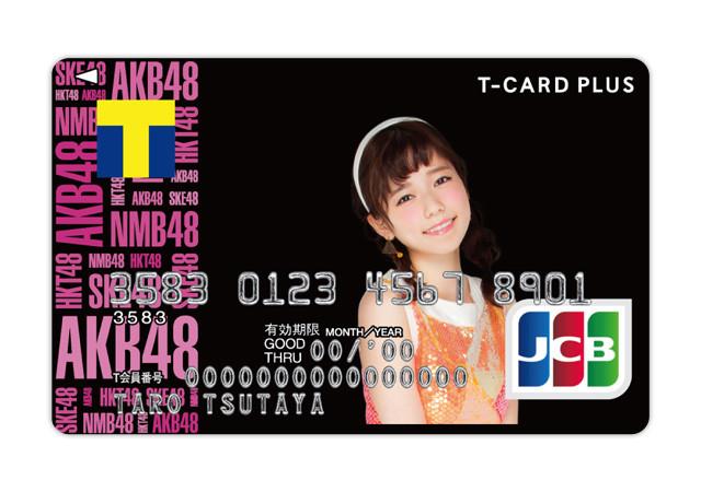 card_plus_img_z01