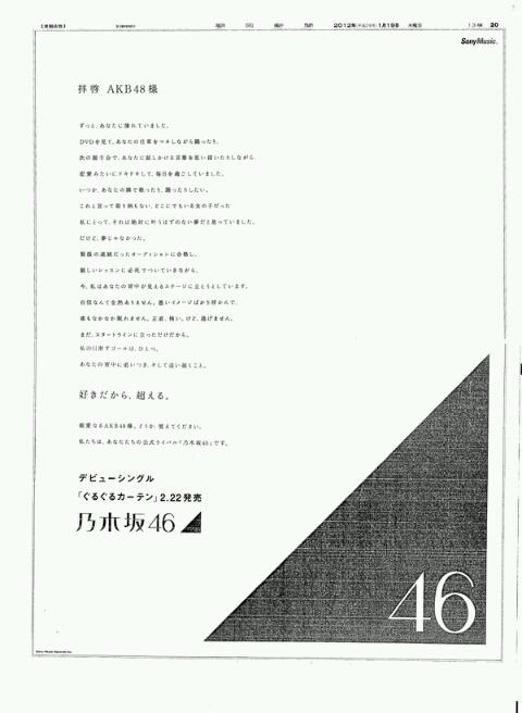 fc2ed01b