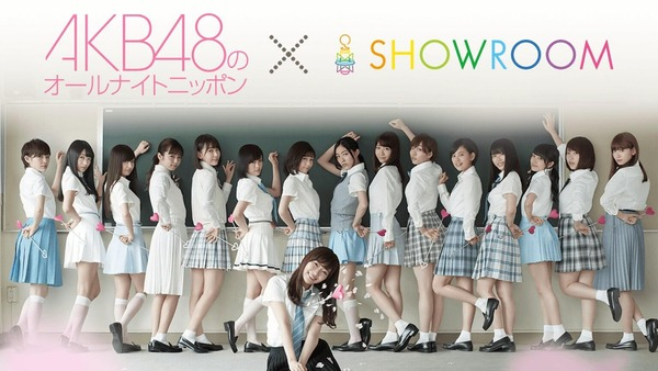 今夜のAKB48のANNは横山由依、入山杏奈、木﨑ゆりあ!来週は各グループからメンバー集結「きっとなにかが起こるスペシャル!」【AKB48のオールナイトニッポン】