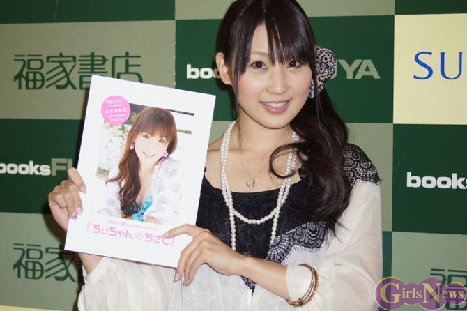 img20101219-nakatachisato1