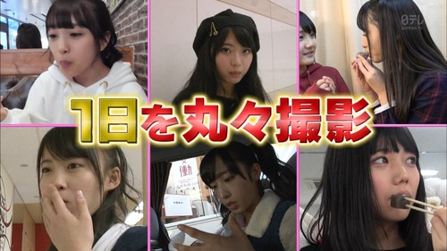 AKBINGO!「AKBメンバー6人の1日に密着!AKB48は本当に忙しいのか?」の感想まとめ(キャプチャ画像あり)