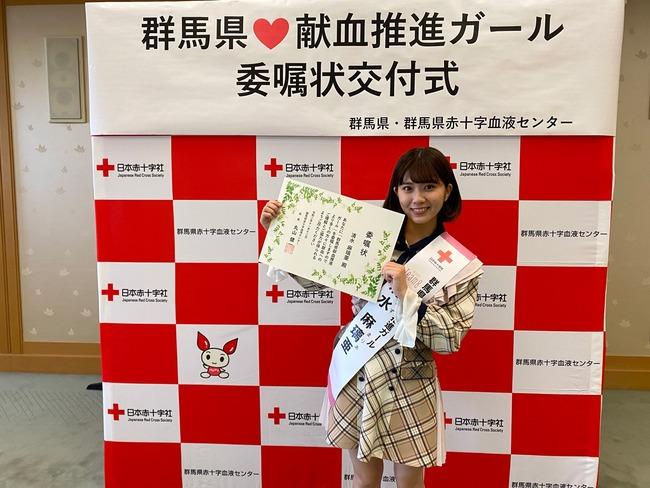 news201112_kennketsu1