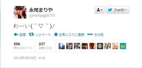 Twitter   mariyagiii310  わーい  ´ ▽ `  ノ