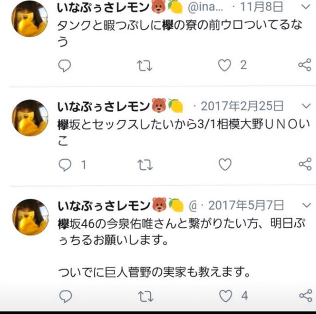 2b4a7fd9