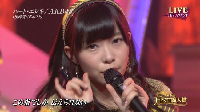 131211-2003170716 【第46回日本有線大賞】実況スレ「AKB48ハート・エレキ、