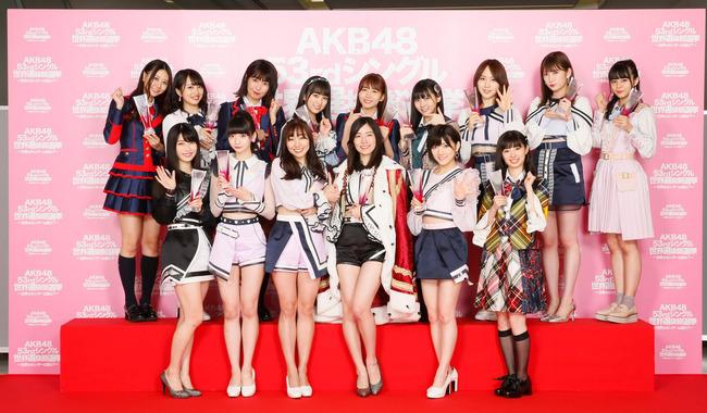 秋元グループ、いつも2期が極めて不作【AKB48/SKE48/NMB48/HKT48/NGT48/STU48/チーム8/乃木坂46/欅坂46/けやき坂46】