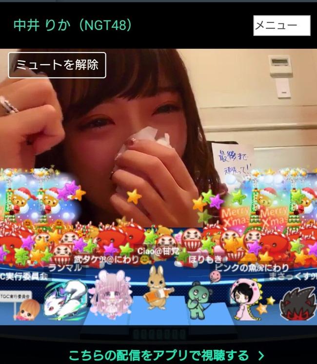 【NGT48】中井りか「NGTは本当に良いグループ(涙)」【AKB48グループ TGC出演権獲得イベント】
