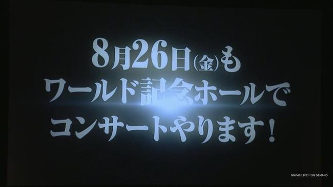 37a0f516