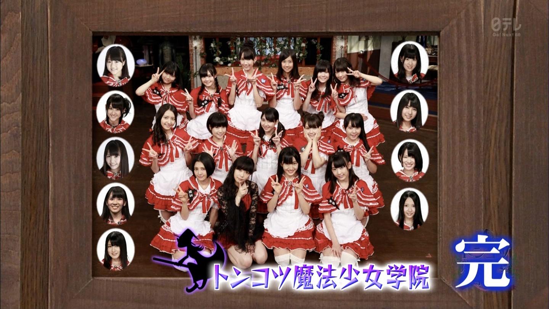 HKT48の画像 p1_36