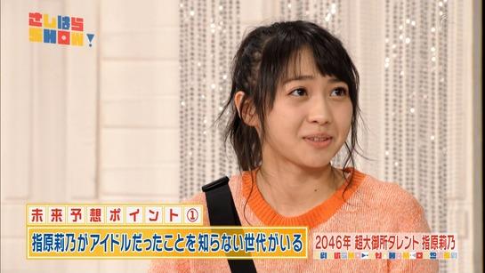 aa17f5151122 AKB48タイムズ(AKB48まとめ) : 【AKB48SHOW!】特別編!HKT48指原莉乃の ...
