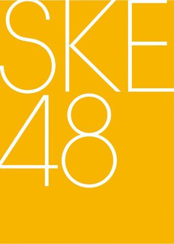 356px-SKE48ロゴ