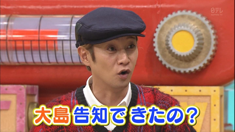 まとめ「なこみく」 【西日本スポーツ】