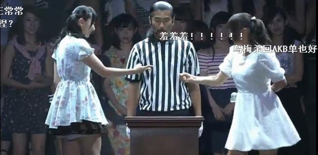 じゃんけん大会NMB48予選結果、山本彩、小谷里歩、矢倉楓子、渋谷凪咲... じゃんけん大会NM