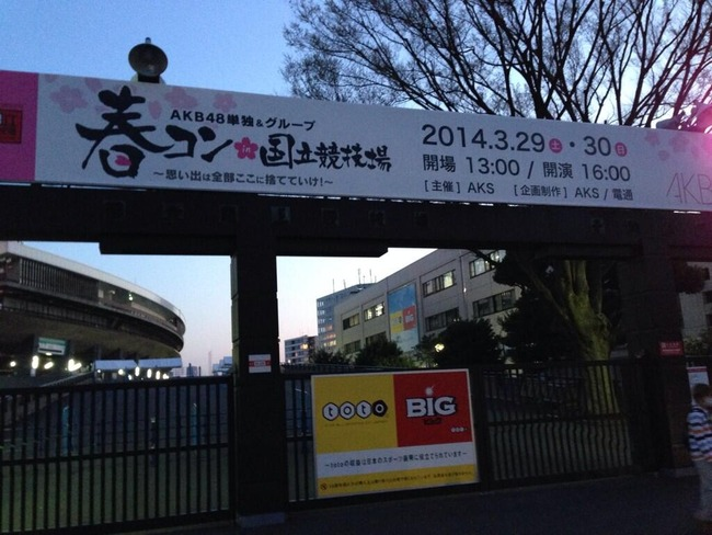 large_