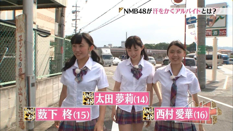 Aika 黒人 akb48タイムズ(akb48まとめ) : 西村愛華 - livedoor blog